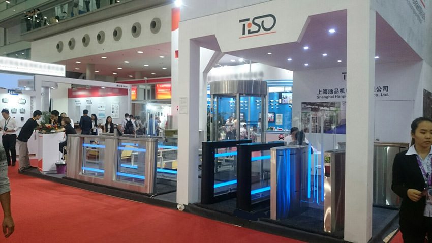 Freeway turnstiles, China Public Security Expo 2015