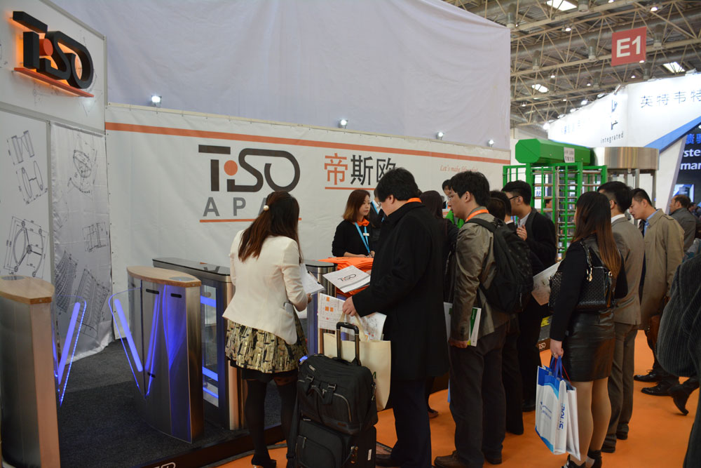 Security China 2014