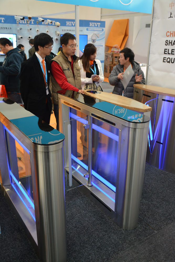 freeway turnstiles, security china 2014
